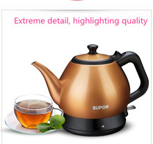 Free shipping All stainless steel long mouth electric teapot small tea pot authentic Electric Kettles