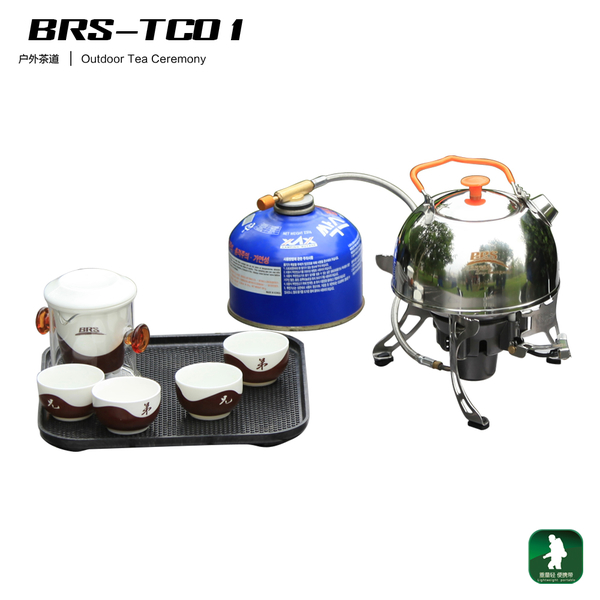BRS-TC01 Titanium Outdoor Camping Stoves Ceramic Tea Kung Fu Ceremony Supplies Coffee Can Outfit стоимость
