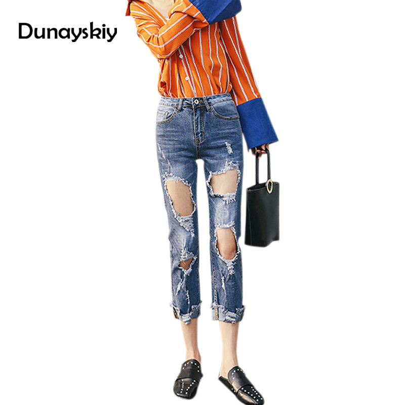 Summer Hole high waist jeans women Casual loose straight streetwear denim plus size Vintage pockets ripped pants female Trouser new summer vintage women ripped hole jeans high waist floral embroidery loose fashion ankle length women denim jeans harem pants