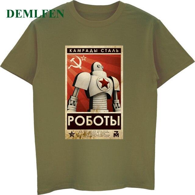 Summer Communist Robot Cccp...