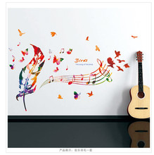 Music Wall Stickers For Bedrooms