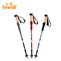 Folding Walking Sticks Aviation Aluminum Alloy Hiking Alpenstock T-handle & Straight Grip Handle Camping Hiking Walking Sticks