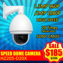 205-D20X Zoom Outdoor 1.3MP 960P 2.0MP 1080P HD Network PTZ High Speed Dome IP Onvif Security Camera