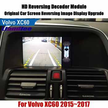 For Volvo XC60 2015 ~ 2017 Reverse Decoder Module Rear Parking Camera Image Car Screen Upgrade Display Update - DISCOUNT ITEM  28% OFF All Category