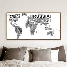Black and White Map of the World Wall Art Canvas Print National Name Letters Painting for Office Room Decor Dropship Custom