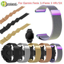 new 26mm for Garmin Fenix 3/Fenix 3 HR/5X bandMilanese Magnetic Loop Watch band strap Replacement Stainless Steel magnetic black цена