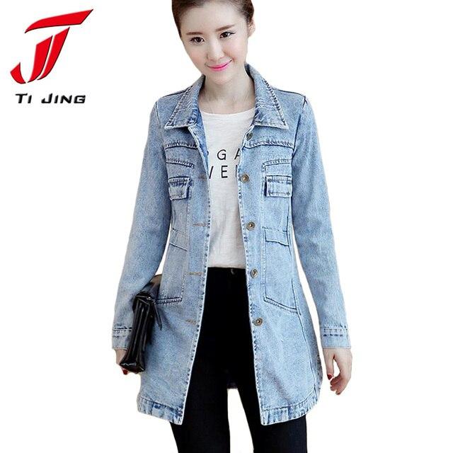 4954d9b5c76 Plus Size 3XL Jeans Jacket Women New 2017 Long-Sleeved Female Coat Spring  Autumn Denim Jacket Women Basic Coat Outerwear J12