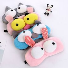 1 шт., милая маска для сна с животными, мягкий тент, фланелет, маска для сна, отдых, помощь вслепую, покрытие для глаз