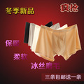 Mark boxer underwear silk elastic waist sexy hip C17-0175 sanding men warm pants a chip