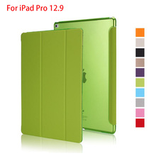 Rygou Case for iPad Pro 12.9 inch, PU Leather Tri-fold Stand Smart Cover Case with Translucent Back Case for iPad Pro 12.9 case for ipad pro 10 5 esr pu leather translucent back hybrid soft bumper corner slim smart cover case for ipad pro 10 5 inches