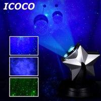 2018 Новый Романтическая звезда сумеречное небо проектор светодиодный ночник лазерной затемняемый мигает атмосфере Прямая доставка Лидер п