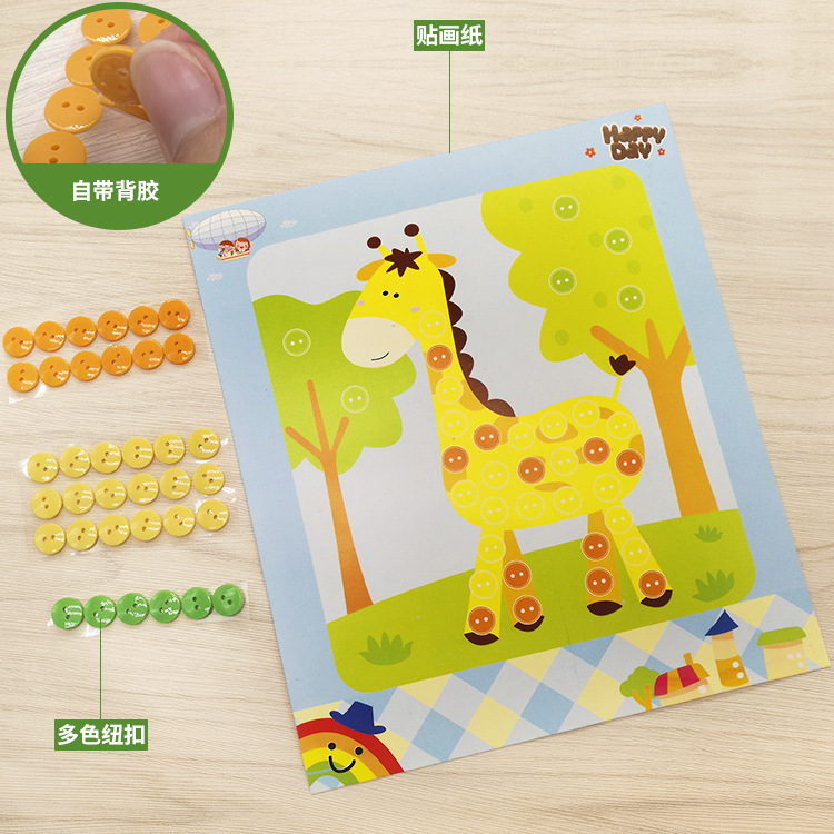 1 Random Delivery Children's Handmade Button Painting Baby Handmade Creative DIY Button Painting Toy Paste Material Package