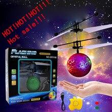 フライングボール LED 点滅ステージライト航空機ヘリコプターミニおかしい子供のおもちゃホームエンターテイメント用 RC