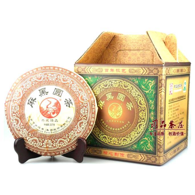 Puer black tea round tea the Chinese yunnan puerh 357g health care pu-erh the health green food discount(China (Mainland))