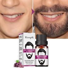 VIBRANT GLAMOUR Men Beard Repair Essential Oil Beard Growth Hair Loss Growth Flu