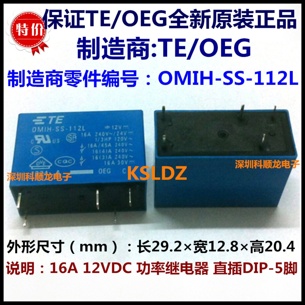 Free Shipping Lot 5 Pieces 100original New Te Tyco Oeg Omih Kit Protect Ss 112l Sh 5pins 16a 12vdc Power Relay In Relays From Home Improvement On