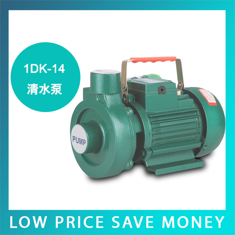 Agricultural Big Flow Water Pump 5m3/h Portable Centrifugal Pump For Deep Well 0 75kw self priming water pump for high rise wells in the river lake 220v household jet garden pump 4 5m3 h big capacity