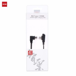 Image 5 - ZHIYUN resmi şarj kablosu aksesuarları şarj için iPhone/Android akıllı telefonlar için el sabitleyici Gimbal Smooth4/Q2