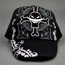 One Piece Skull Muse Sword Art Online Attack On titan Men Women Baseball Cap Hat