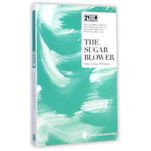 21st Century Chinese Literature the Sugar Blower Language English Keep on Lifelong learning as long you live-425