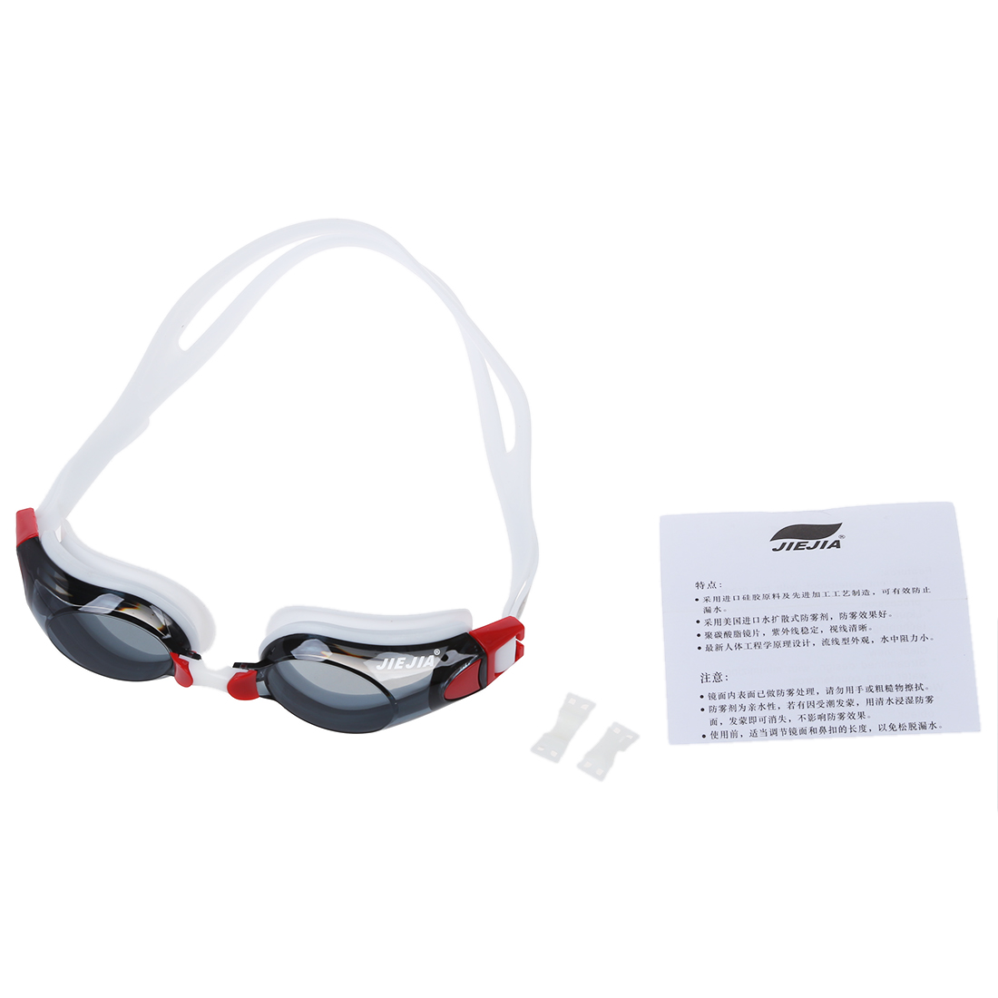 Adult Anti-fog Swimming Goggles Glasses / Streamlined Appearance, PC Lens Offer UV Protection and Give Clear Vision - Red&Black