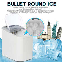 112W 15kg/24H 220V Small commercial Automatic ice Maker Hous