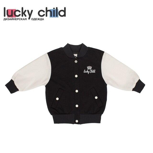 Кофточка Lucky Child с начёсом для мальчиков, арт. 29-18Mf (Шахматы) [сделано в России, доставка от 2-х дней]
