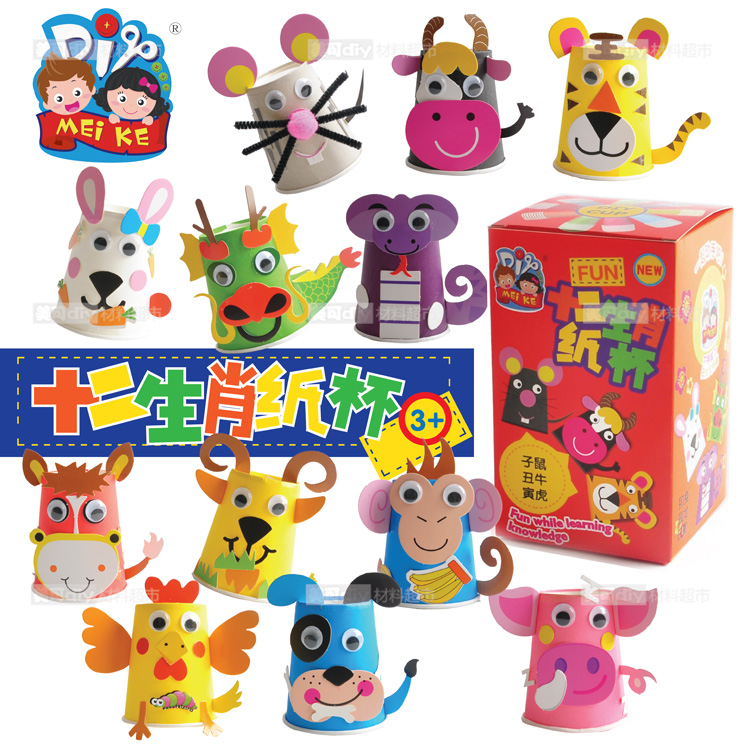 Aliexpress com buy baby toys chinese zootopia doll kids