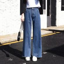 New 2018 Spring Autumn Jeans Women Denim Pants Hight Waist Casual Trousers Fashion Wide Leg Pants Jeans Female
