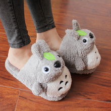 Totoro Plush Slippers With Leaf Design