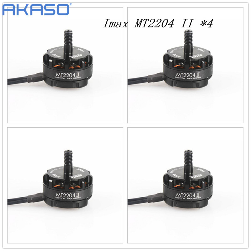 4 Pieces EMAX brushless motor 2204 MT2204 II kv2300 CW CCW mini multicopter 250 330 quadcopter Drone motor 4 sets lot emax mt2206 1500kv 1900kv brushless multicopter motor cw ccw for rc 250 quadcopter mini aircraft