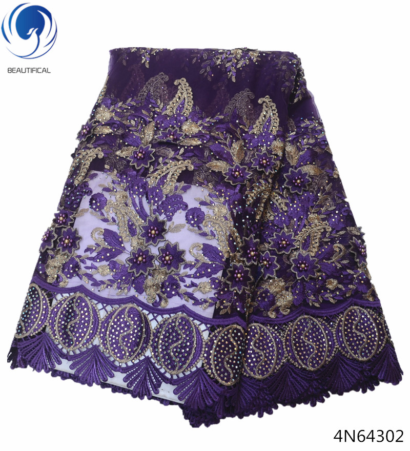 Beautifical lace fabric purple european lace fabric guipure lace fabric 2018 with lots rhinestones latest arrival 5yards 4N643Beautifical lace fabric purple european lace fabric guipure lace fabric 2018 with lots rhinestones latest arrival 5yards 4N643