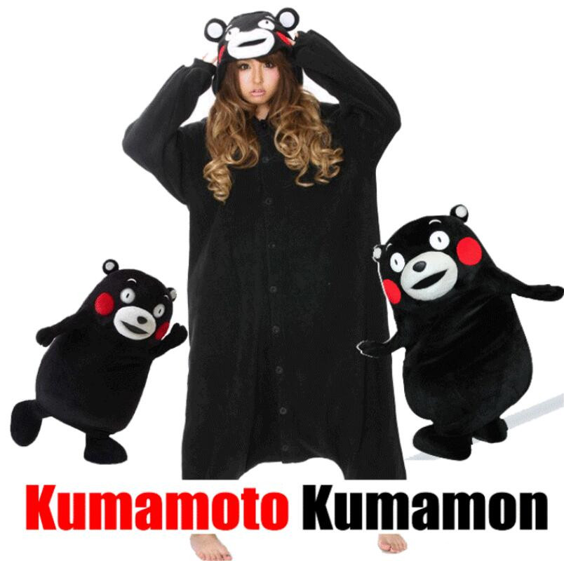 Adult Japan Black Bear Kumamon Onesies Cosplay Costume Pajamas Pyjamas Sleepwear For Women Men Halloween New Cosplay Costume