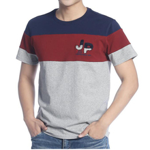 2017 neuen männer T-shirt hochwertigen kurzarm t-shirt männer casual oansatz nähen t shirt für männer marke clothing