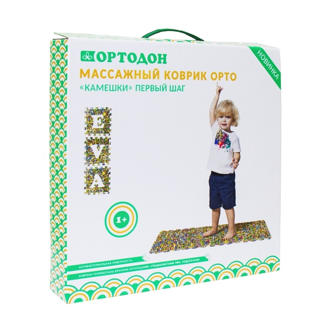 Детский массажный коврик ОРТОДОН, набор Камешки, первый шаг