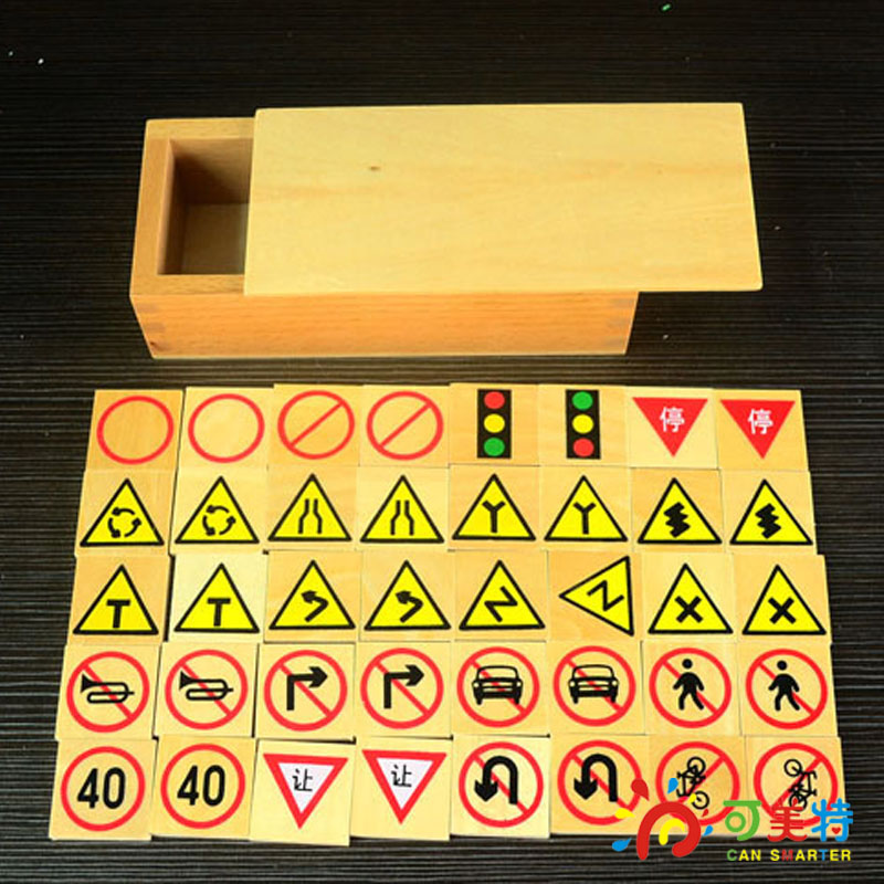 Montessori Materials Education Traffic Guidepost  Beech Wood Math Tools  Early educational Can Smarter lego education 9689 простые механизмы