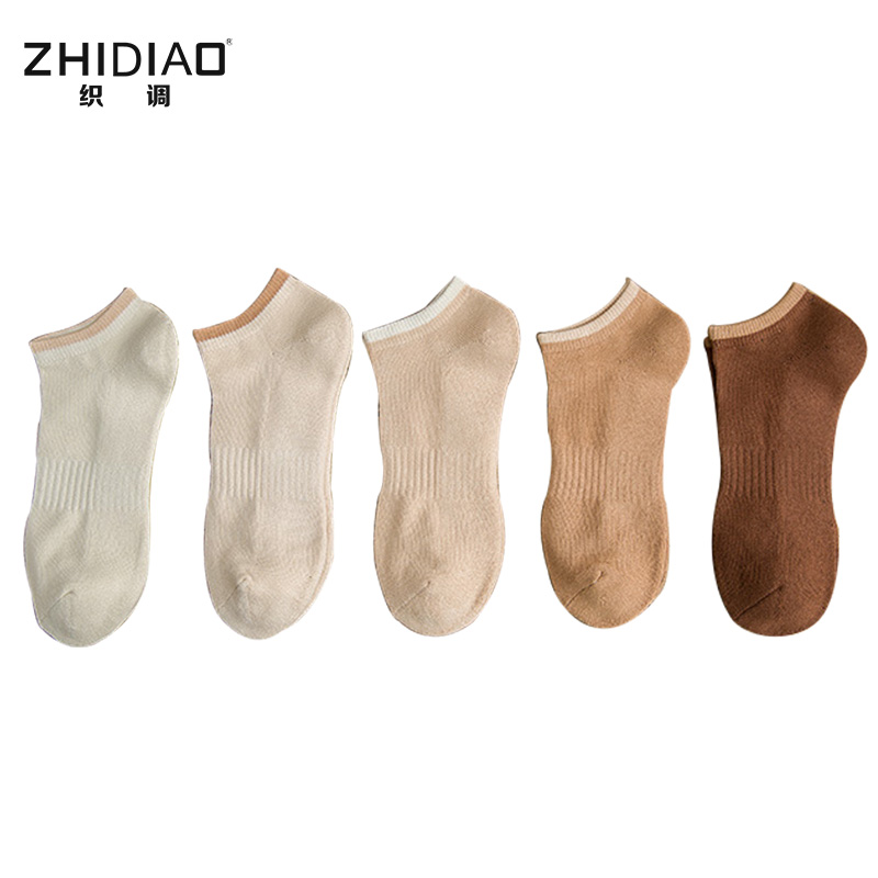 Happy winter thick terry wool mens socks cotton khaki thermal ankle socks for men chaussettes solid 5 colors funny socks men