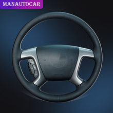 цена на Car Braid On The Steering Wheel Cover for Chevrolet Captiva 2007-2014 Silverado GMC Sierra 2007-2013 Daewoo Winstorm Auto Covers