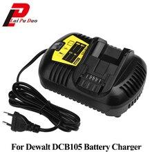 10,8 В 12 В 14,4 В 20 В Li-Ion для Dewalt быстро Батарея Зарядное устройство DCB105 литий-ионный Батарея электрическая отвертка DCB101 DCB120 DCB200