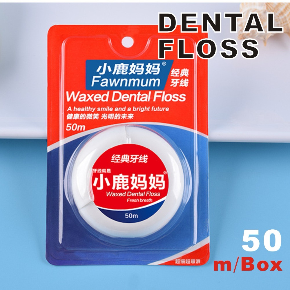 50m Classic Waxed Dental Floss Toothpick Line Flossing Safety Ultra-fine Wax Mint Flat Wire Floss Oral Care Teeth Whitening