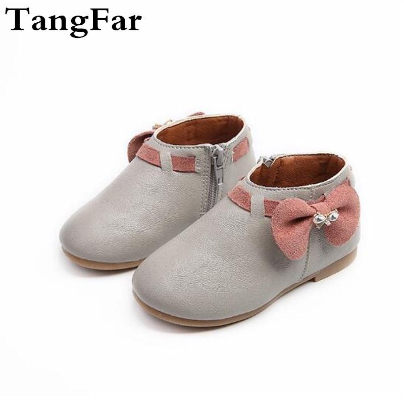 Children Leather Girls Boots Antislip Soft Bottom Kids Fashion Sneakers Comfortable Shoe(Baby/Little Kid) Eu 21-30