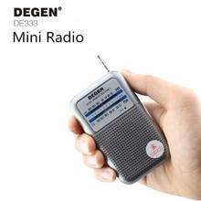 JINSERTA Degen receptor de Radio FM DE333 AM, Mini mango portátil de bolsillo, Radio FM de dos bandas, grabadora de Radio de alta sensibilidad
