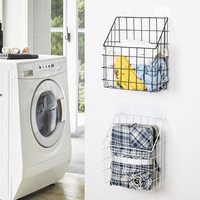 Houmaid Bathroom Laundry Basket On Wall Toilet Clothes Towel Storage Baskets Organizer Rack Wall Mounted Black White Holders