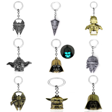 лучшая цена Movie Star Wars Keychain Beer Bottle Opener Key Rings Jedi Bar Model Key Rings Men Car Accessories Gift