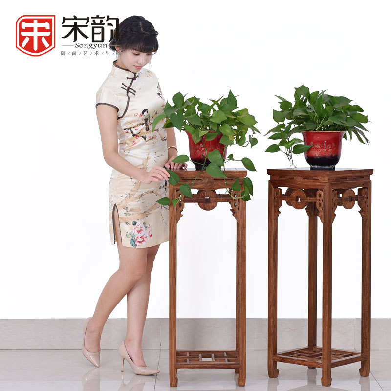 Song Yun Rosewood Furniture Living Flower Flower Shelf Indoor Wood Green Coins Chinese Wooden Floor Frame Bonsai