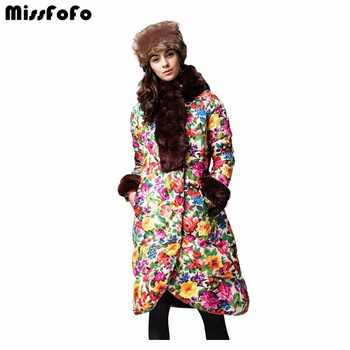 MissFoFo Women's Down Coats and CLJ Jackets Real Rabbit Fur Hood Fashion Cloak Casual Parka Female Long Thickening Jacket Flower - DISCOUNT ITEM  50% OFF All Category