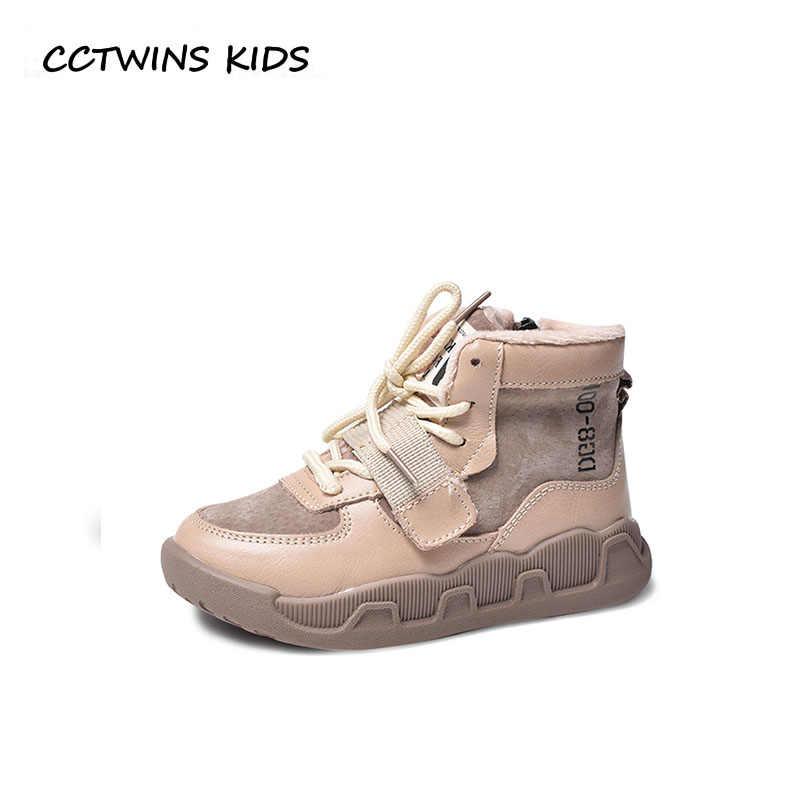 d492ac4e Cctwins дети 2018 зимние детские модные высокие кроссовки для маленьких  мальчиков обувь из натуральной кожи для