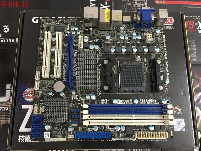 DRIVER FOR ASROCK 880GMH/U3S3 MOTHERBOARD