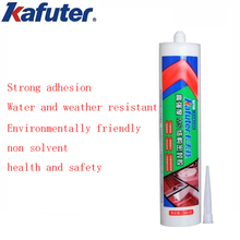 kafuter high-strength structure sealant nail-free plastic quick-drying glass glue mirror adhesive environmentally friendly300ml rtv silicone adhesive sealant 300ml black silicone rubber adhesive sealant glass plastic glue for electronic components bonding
