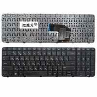 Clavier d'ordinateur portable russe pour HP POUR Pavilion g6-2000 2328tx 2233 2301ax 699497-251 647425-251 697452-251 AER36701210 RU